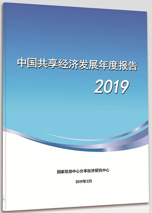 内部群购买时时彩:2020年言语理解考试练习题(10)