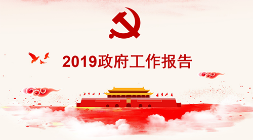 2020年甘肃教师招聘公共基础知识:迁移的分类